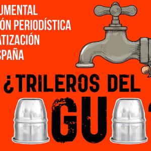 """Mañana se presenta en Cádiz el documental """"¿Trileros del Agua?"""", un documental sobre la privatización del agua en la provincia"""